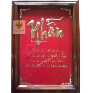 chữ nhẫn đồng 60cm x 80cm - TĐ9